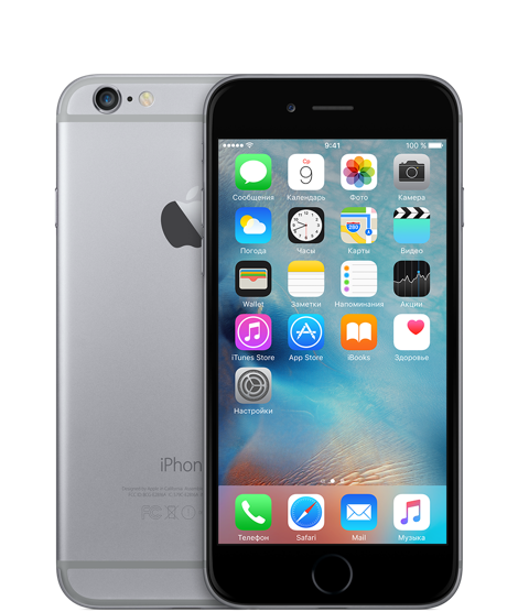 Apple iPhone 6 128 Gb Space Grey