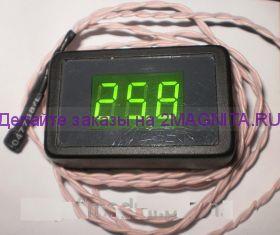 Термометр электронный Т-0,36 DS-A +125°C (корпус)