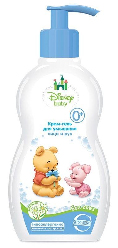 """Крем-гель детский """"Disney Baby"""" с ромашкой для умывания лица и рук  0+, 254гр."""