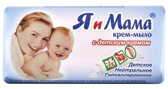 Туалетное мыло Я и Мама с детским кремом