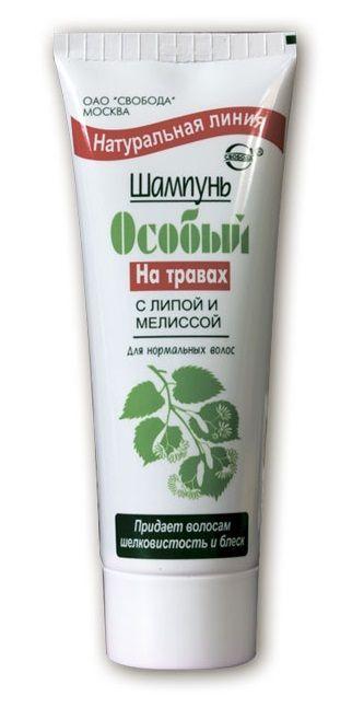 Бальзам-ополаскиватель для волос с липой и мелиссой Особый