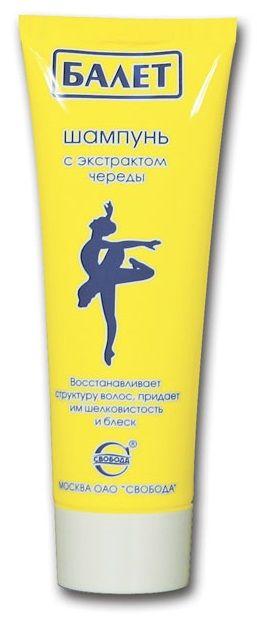 """Шампунь с экстрактом череды """"Балет"""", 76мл"""