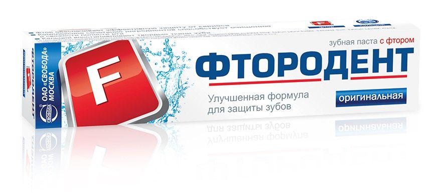 Зубная паста Фтородент Оригинальная