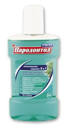 Ополаскиватель Пародонтол PROF Комплексная защита 6 в 1