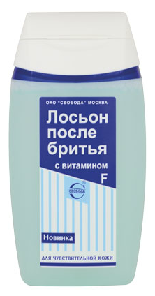 Лосьон после бритья для чувствительной кожи с витамином F, 150мл
