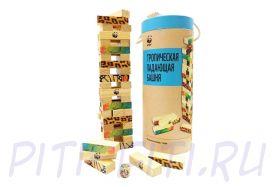 WWF Дженга Тропическая падающая башня