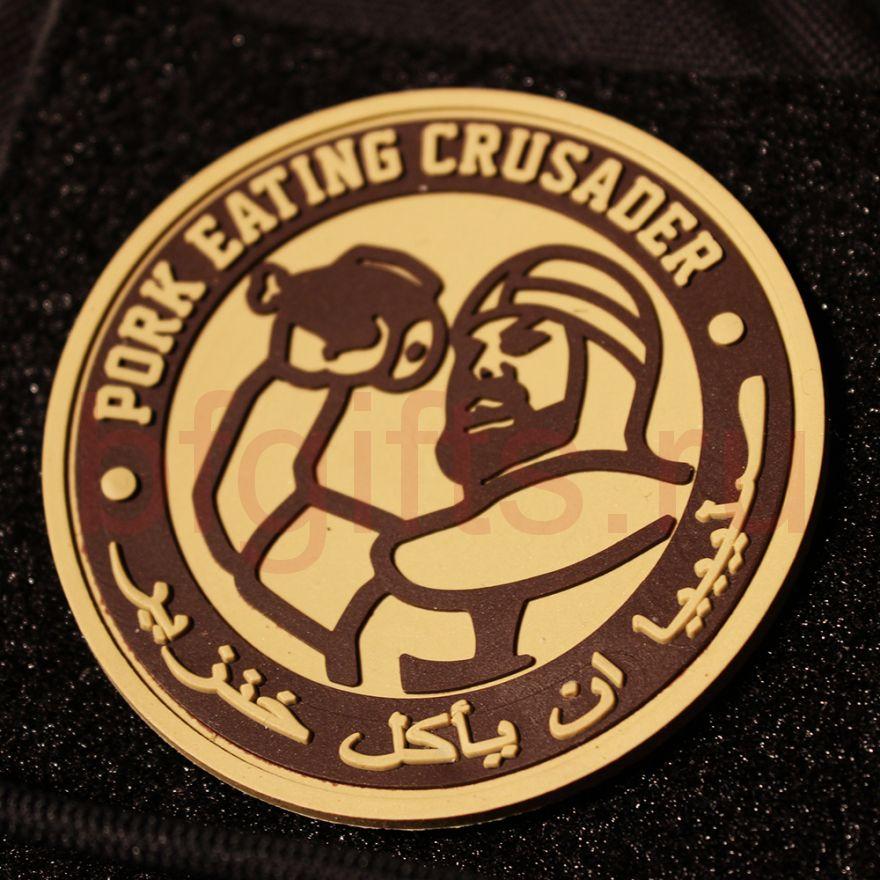 "Моральный патч ПВХ ""Pork eating crusader"""