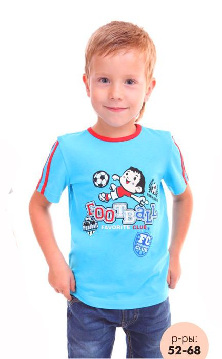 Голубая футболка Футболист