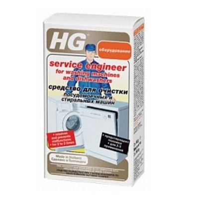 Средство для очистки посудомоечных и стиральных машин HG