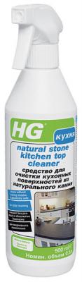 Средство для очистки кухонных поверхностей из натурального камня HG 500мл