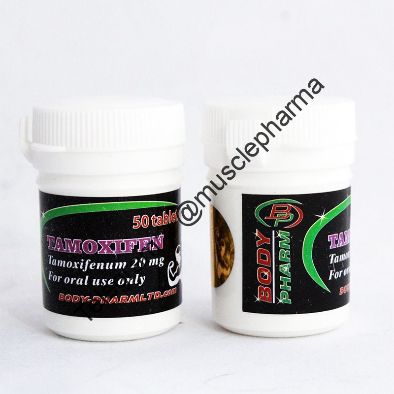 TAMOXIFEN (ТАМОКСИФЕН). BODY PHARM. 50 таб. по 20 мг.