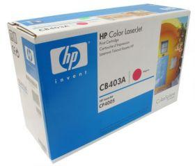Картридж оригинальный HP  CB403A