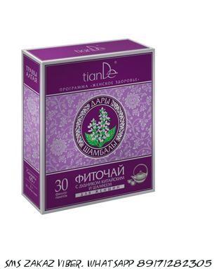 Чай ТианДе с дудником и шалфеем для женщин