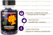 Asia Black 25mg Eph (100 капсул)  от  Cloma Pharma