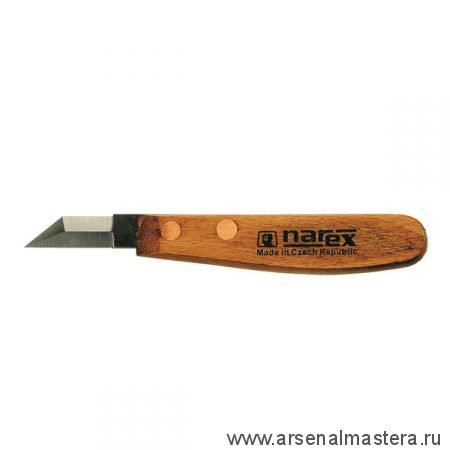 Нож резчицкий профессиональный Narex Profi NB 8225 30