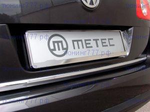 Рамка номерного знака, Metec, нерж. сталь, пара