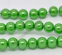 бусины жемчужные 6мм 100шт  зелёные