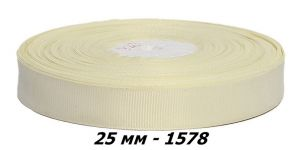 `Лента репсовая, ширина 25 мм, цвет 1578