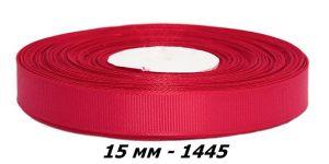 `Лента репсовая, ширина 15 мм, цвет 1445