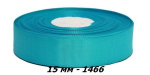 `Лента репсовая, ширина 15 мм, цвет 1466