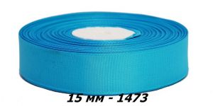 `Лента репсовая, ширина 15 мм, цвет 1473