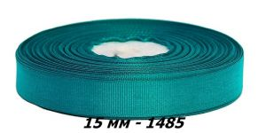 `Лента репсовая, ширина 15 мм, цвет 1485