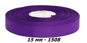`Лента репсовая, ширина 15 мм, цвет 1508