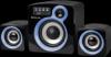Акустическая 2.1 система Z5 11Вт, FM,SD/USB