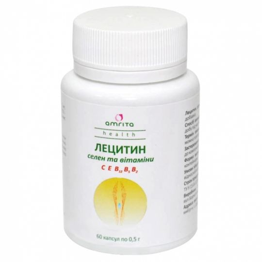 Лецитин, селен и витамины