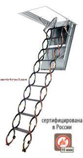 Металлическая огнестойкая Лестница LSF