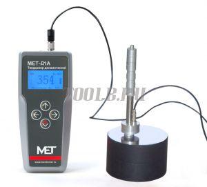 МЕТ-Д1А - твердомер металлов динамический