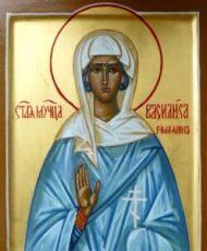 Василиса Римская (рукописная икона)