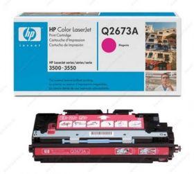HP Q2673A Картридж Оригинальный , Magenta LJ3500, Magenta, (4000стр.)