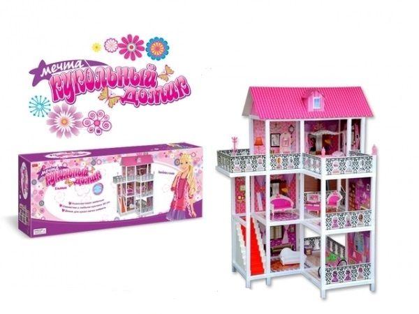 Кукольный домик Мечта 0482-ZYВВ