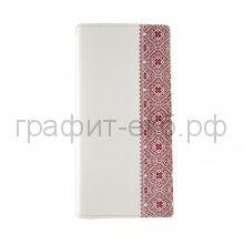 Тревеллер Portobello Trend Russia 120х240 белый/красный 15315-RUSHNIK