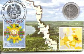 25 лет образования ПМР 1 рубль Приднестровье 2015 (блистер) + Почтовая марка