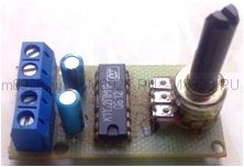 Регулятор мощности 220в РПМ-150