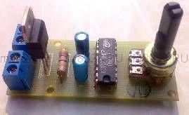 Регулятор напряжения  РПМ-2000