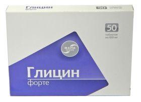 ГЛИЦИН  ФОРТЕ  №50  (ФАРМГРУПП)