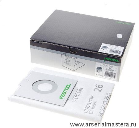 Мешок-пылесборник (Фильтроэлементы) Festool, комплект из 5 шт. SELFCLEAN SC FIS-CT 26/5
