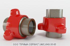 Быстроразъёмное соединение БРС 2 (НКТ-60)
