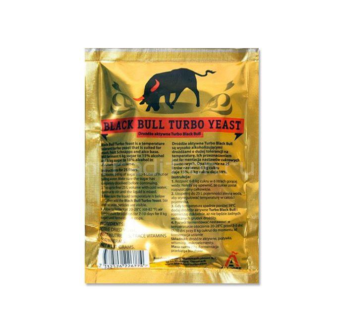 Спиртовые турбо-дрожжи Black Bull Turbo для самогона, сахарных браг, 87 гр. (Швеция)