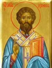 Архип, апостол от 70-ти (рукописная икона)