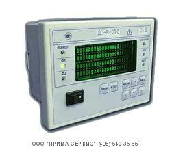 Дистанционный сигнализатор ДС-Б-050МВ
