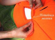 съемный чехол на молнии - оранжевый флис (100% полиэстер).