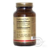 Чесночное масло перлес, 250 капс состав