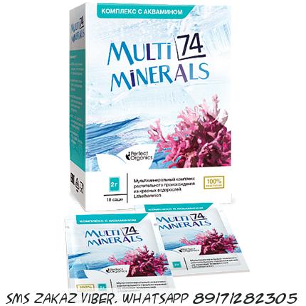 Мультиминерал74 экстракт водоросли Lithothamnion