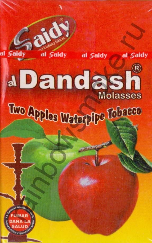 Dandash Saidy 50 гр - Two Apples (Двойное Яблоко)