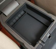Вставка-лоток в подлокотник