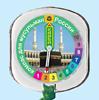 Компас мусульманский Moscompass - Россия